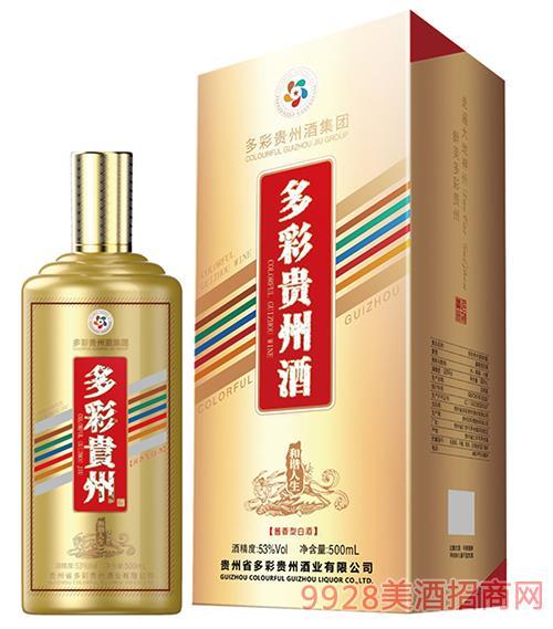 多彩贵州酒 和谐人生  黄