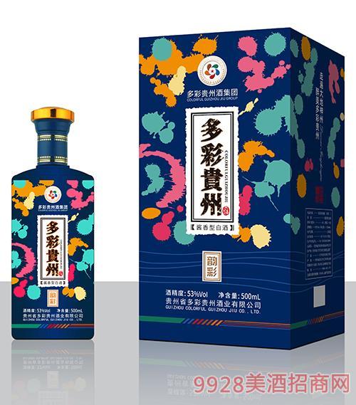多彩贵州酒 韵彩