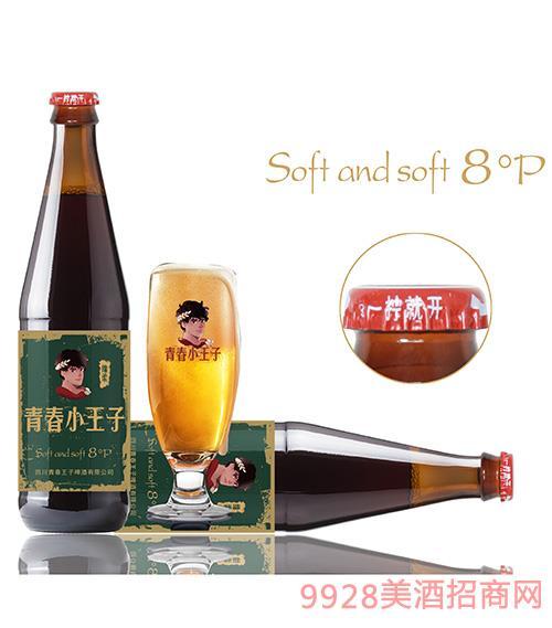 青春小王子瓶�b酒(�d柔)