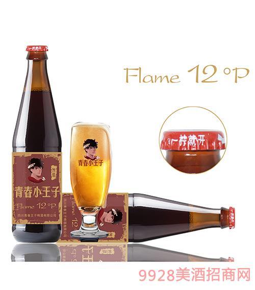 青春小王子瓶�b酒(烈焰)