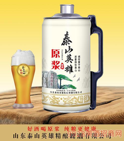 泰山英雄原�{啤酒2L