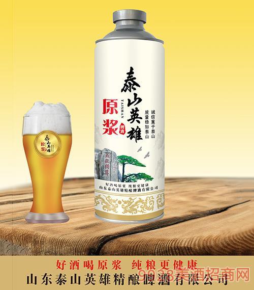 泰山英雄原�{啤酒(三八口)1L