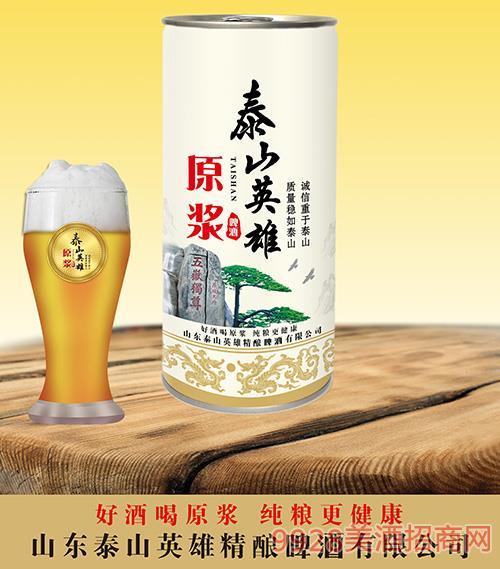 泰山英雄原�{啤酒(平口)1L