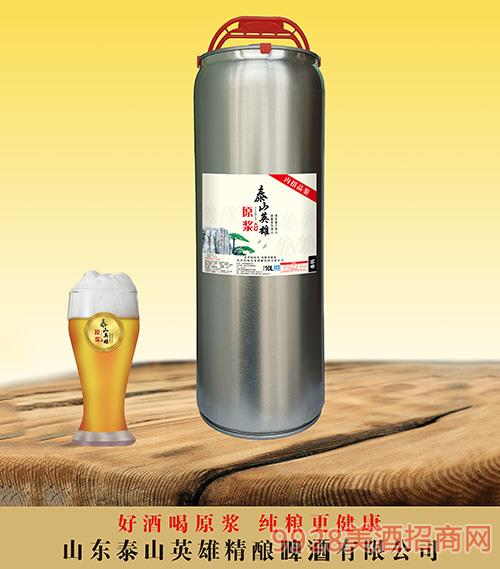 泰山英雄原�{啤酒(光桶)10L