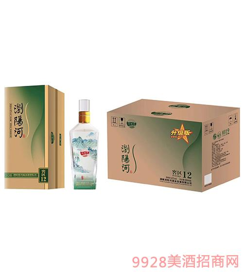 浏阳河酒窖区12