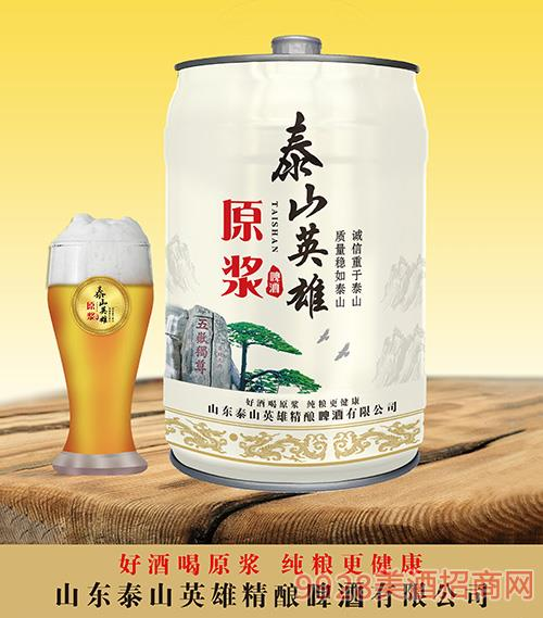 泰山英雄原�{啤酒5L