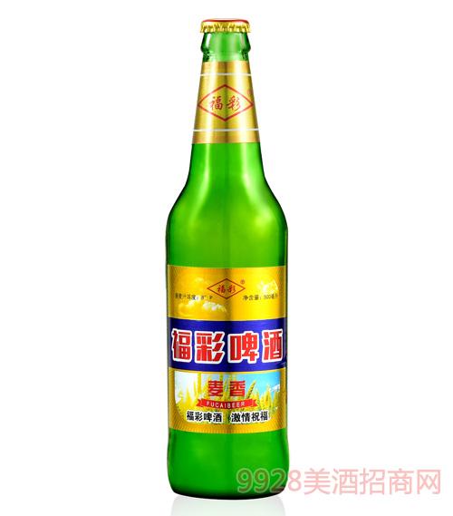 福彩啤酒500ml