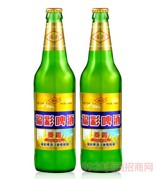 福彩啤酒�善垦b