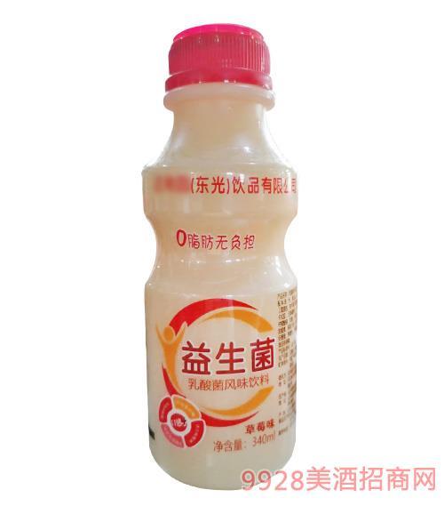 益生菌草莓味乳酸菌风味饮品340ml