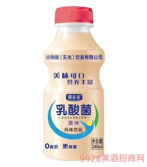 胃多多乳酸菌原味风味饮品340ml