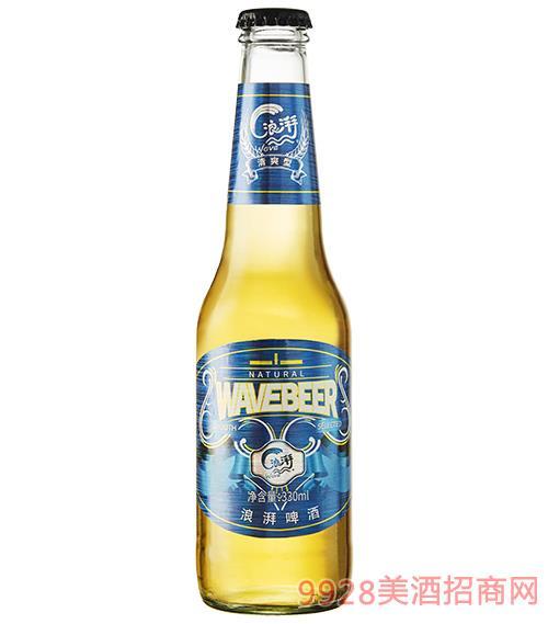 浪湃啤酒清爽型