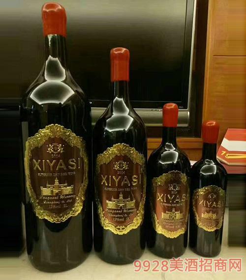 茜娅丝干红葡萄酒750ml·1.5L·3L·5L