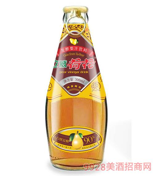 立威荷花发酵梨汁饮料300ml