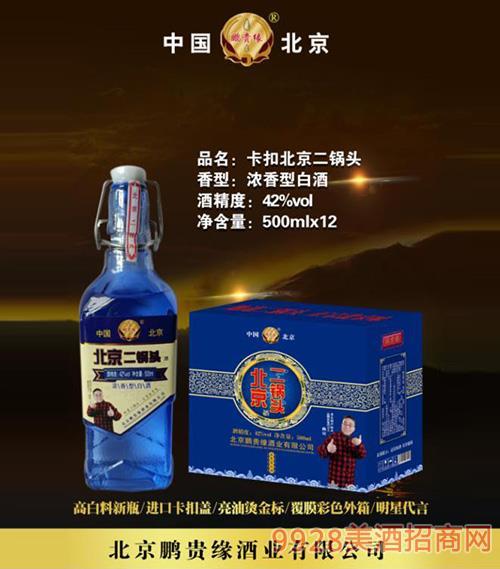 �i�F�北京二��^酒42度500ml