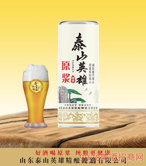 泰山英雄原�{啤酒330ml�w�w罐