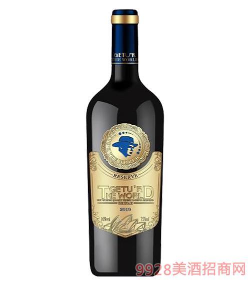 歌圖環球頂 級西拉干紅葡萄酒16.5度750ml