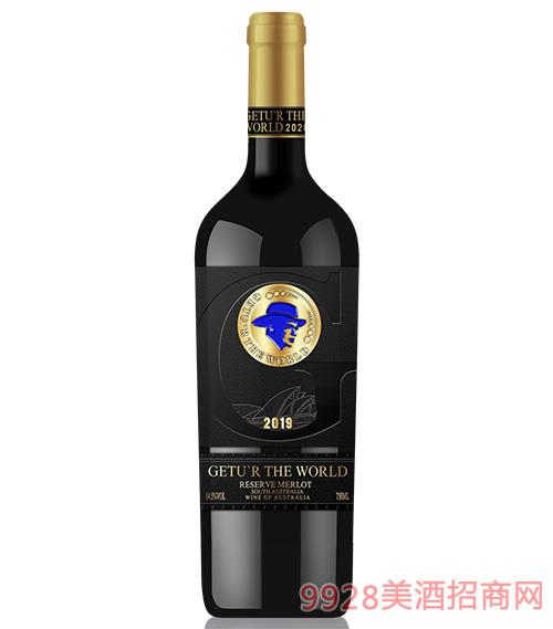 歌图环球·南澳珍藏美乐干红葡萄酒14.5度750ml
