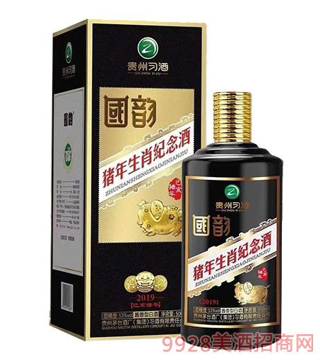 貴州習酒·國韻 豬年生肖紀念酒
