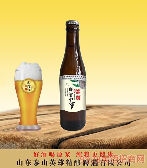 泰山英雄原�{啤酒330ml