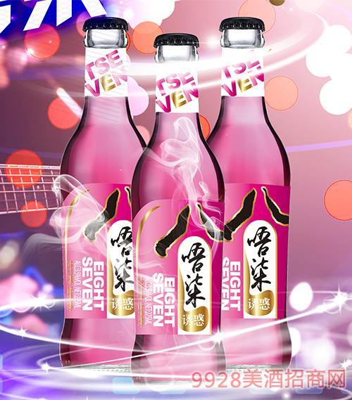 八唔柒�K打酒 �t色�T惑