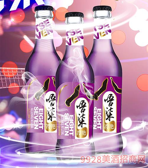 八唔柒�K打酒 紫色冷�G