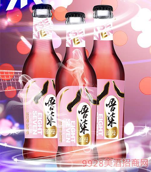 八唔柒�K打酒 粉色浪漫