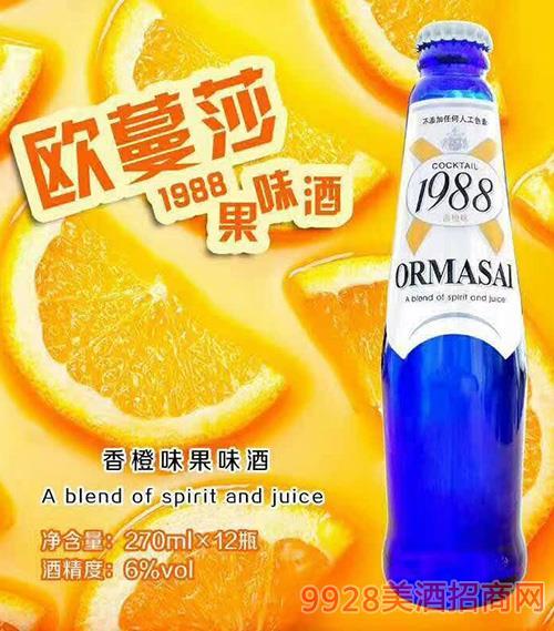 �W蔓莎1988果味酒・香橙味270ml