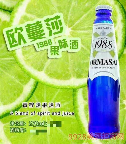 �W蔓莎1988果味酒・青��味270ml