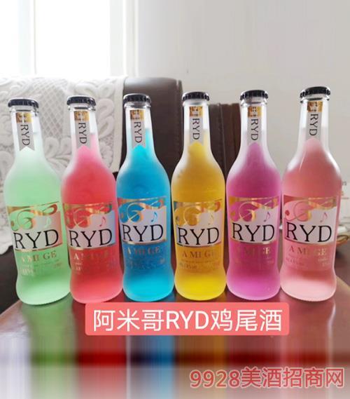 阿米哥RYD�u尾酒