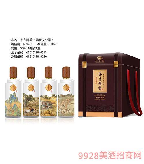 茅台醇香·馆藏文化酒