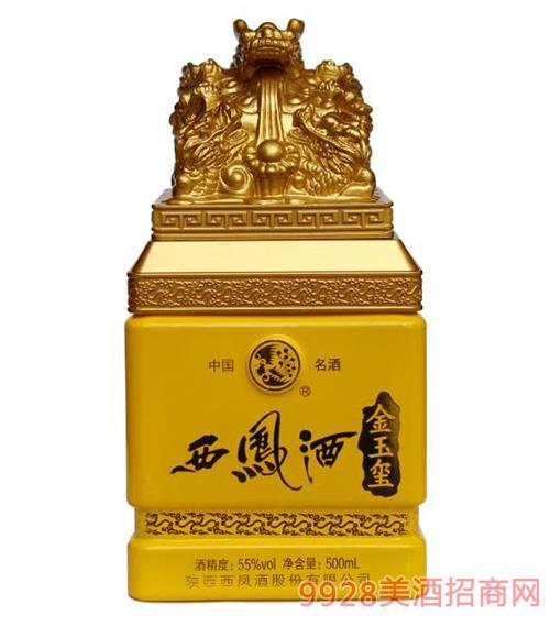 西鳳酒·金玉璽55度500ml