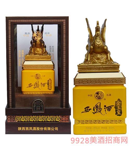 西鳳酒·金玉璽