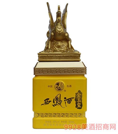 西鳳酒·金玉璽45度500ml
