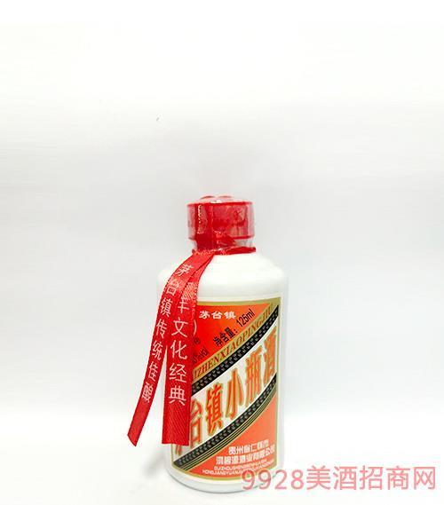 茅臺鎮小瓶酒53度125ml