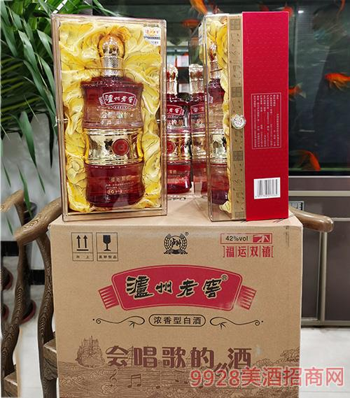 泸州陶藏会唱歌的酒 福运双禧