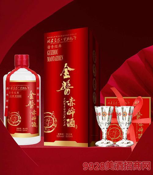 金酱赤峰酒53度500ml