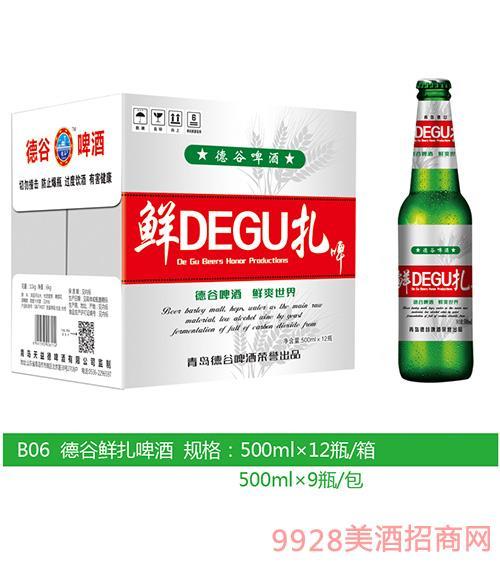 B06德谷�r扎啤酒500ml