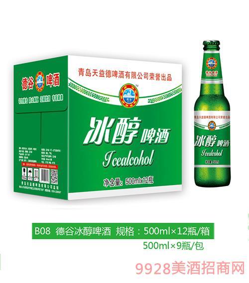 B08德谷冰醇啤酒500ml
