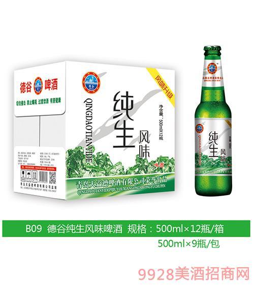 B09德谷�生�L味啤酒500ml