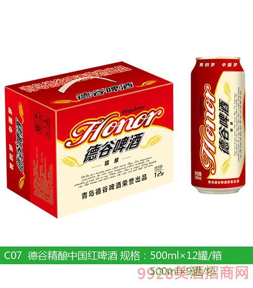 C07德谷精�中���t啤酒500ml