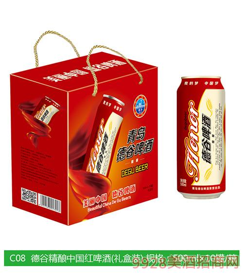C08德谷精�中���t啤酒(�Y盒�b)500ml