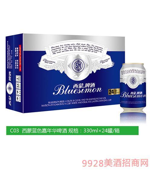 C03西蒙�{色嘉年�A啤酒330ml