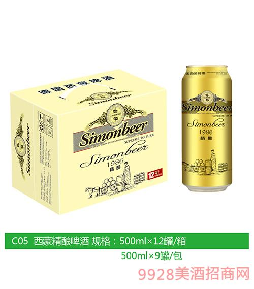 C05西蒙精�啤酒500ml