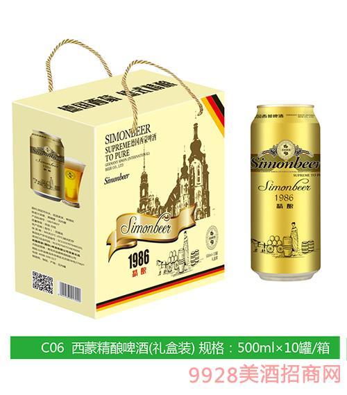 C06西蒙精�啤酒(�Y盒�b)500ml