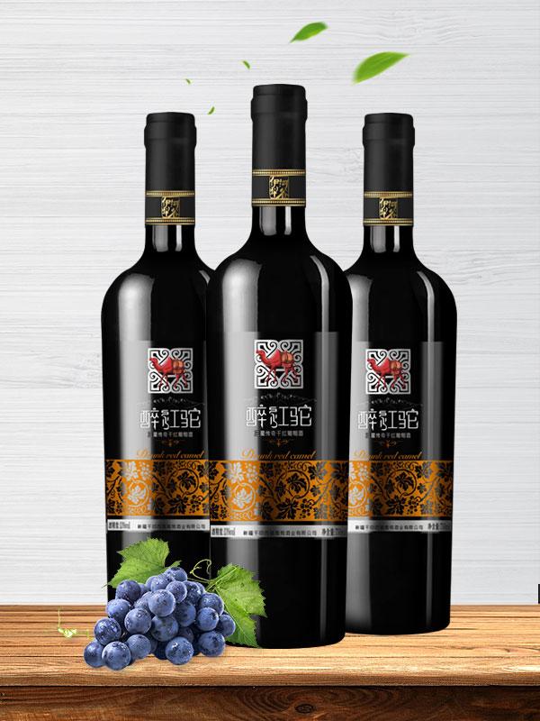 醉红驼三星传奇美乐干红葡萄酒