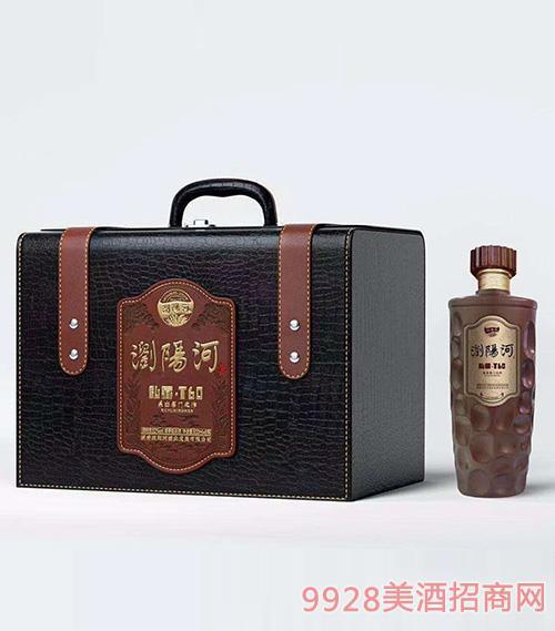 瀏陽河酒私藏T60 52度500ml