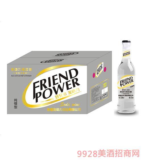 友动力苏打酒纯情型3.5度275ml