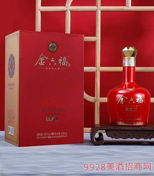 金六福酒銘釀M3