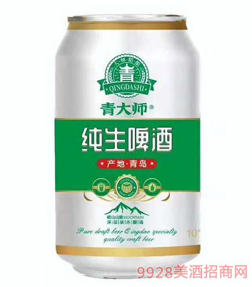 青大师纯生啤酒