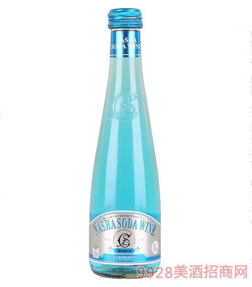 006娜沙蓝莓味苏打酒